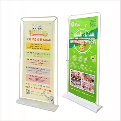 Advertising Display Stand